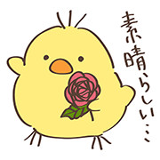 Little Free Animals Sticker for LINE & WhatsApp | ZIP: GIF & PNG