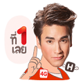 Lovely Nadech by TrueMove H