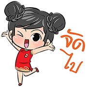 Lovely Rich Meili Sticker for LINE & WhatsApp | ZIP: GIF & PNG