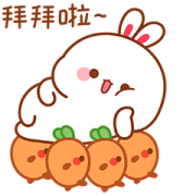 Lovely Tooji Sticker for LINE & WhatsApp | ZIP: GIF & PNG