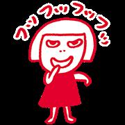 Lumine's Luminee Sticker for LINE & WhatsApp | ZIP: GIF & PNG