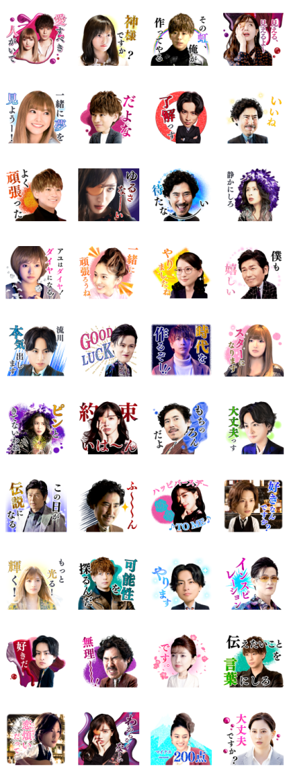 M -beloved one- Line Sticker GIF & PNG Pack: Animated & Transparent No Background | WhatsApp Sticker