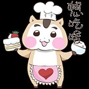MDMMD × Lazy Tea Bowl Chan Sticker for LINE & WhatsApp | ZIP: GIF & PNG