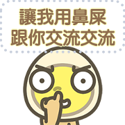 MILUEGG Message Stickers Sticker for LINE & WhatsApp | ZIP: GIF & PNG