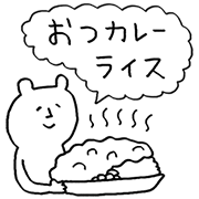 Make a Pun: Black and White Sticker for LINE & WhatsApp | ZIP: GIF & PNG