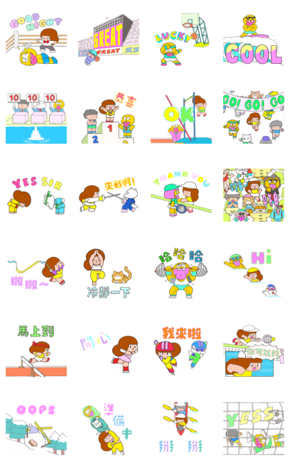 Mamuang Pop-Ups 2: Sports Can Heal Line Sticker GIF & PNG Pack: Animated & Transparent No Background | WhatsApp Sticker