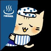 Manyo Nukunukusan Sticker Sticker for LINE & WhatsApp | ZIP: GIF & PNG
