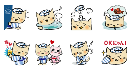 Manyo Nukunukusan Sticker Line Sticker GIF & PNG Pack: Animated & Transparent No Background | WhatsApp Sticker