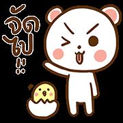 Marshmallow Bear Sticker for LINE & WhatsApp   ZIP: GIF & PNG