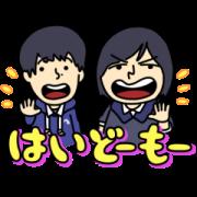 Mizutamari Bond Voice Stickers Sticker for LINE & WhatsApp | ZIP: GIF & PNG