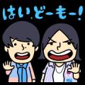 Mizutamari Bond stickers Sticker for LINE & WhatsApp | ZIP: GIF & PNG