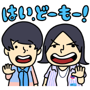 Mizutamari Bond stickers Sticker for LINE & WhatsApp | ZIP: GIF & PNG