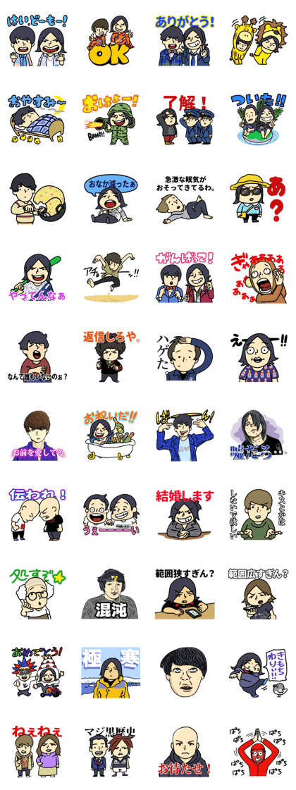 Mizutamari Bond stickers Line Sticker GIF & PNG Pack: Animated & Transparent No Background | WhatsApp Sticker