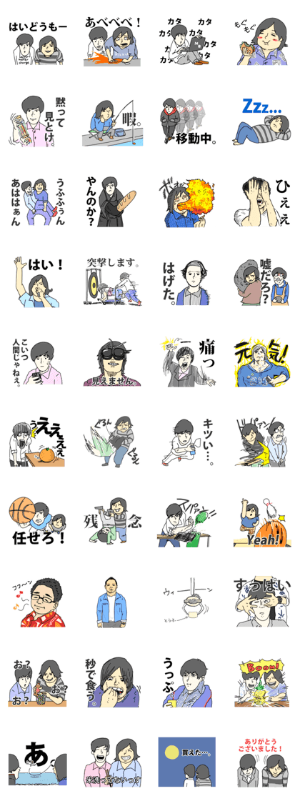 Mizutamari Bond Line Sticker GIF & PNG Pack: Animated & Transparent No Background | WhatsApp Sticker