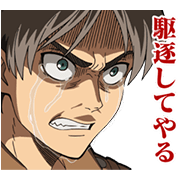 Moving! Attack on Titan Sticker for LINE & WhatsApp | ZIP: GIF & PNG