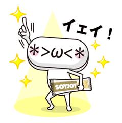 Mr. Kaomoji's Freewheeling Life Sticker for LINE & WhatsApp | ZIP: GIF & PNG