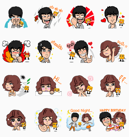 Mr.H & Friends Line Sticker GIF & PNG Pack: Animated & Transparent No Background | WhatsApp Sticker
