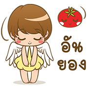 NONG YURI Sticker for LINE & WhatsApp | ZIP: GIF & PNG