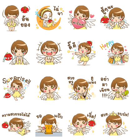 NONG YURI Line Sticker GIF & PNG Pack: Animated & Transparent No Background | WhatsApp Sticker