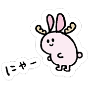 Namaikids Decal Stickers Sticker for LINE & WhatsApp | ZIP: GIF & PNG