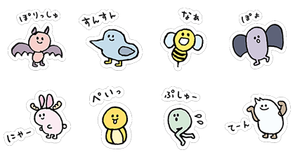 Namaikids Decal Stickers Line Sticker GIF & PNG Pack: Animated & Transparent No Background | WhatsApp Sticker