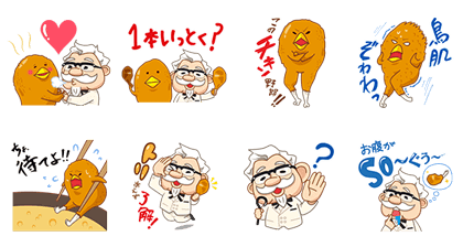New Characters! Colonel Sanders Round 2 Line Sticker GIF & PNG Pack: Animated & Transparent No Background | WhatsApp Sticker