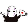 No Face (Spirited Away) Sticker for LINE & WhatsApp | ZIP: GIF & PNG