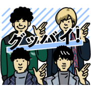 Official HIGE DANdism Stickers Sticker for LINE & WhatsApp | ZIP: GIF & PNG