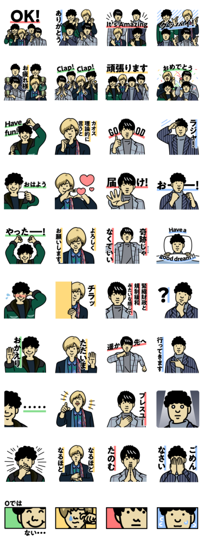 Official HIGE DANdism Stickers Line Sticker GIF & PNG Pack: Animated & Transparent No Background   WhatsApp Sticker