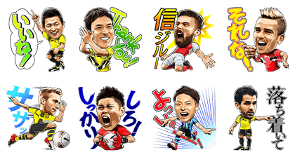 PUMA Gamechangers Stickers Line Sticker GIF & PNG Pack: Animated & Transparent No Background | WhatsApp Sticker