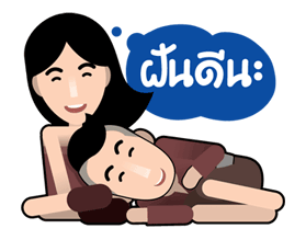 Pee-Mark-Pra-Ka-Nhong & The Gang Sticker for LINE & WhatsApp | ZIP: GIF & PNG