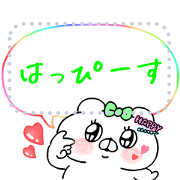 Popteen Hand-Drawn Letter Stickers Sticker for LINE & WhatsApp | ZIP: GIF & PNG