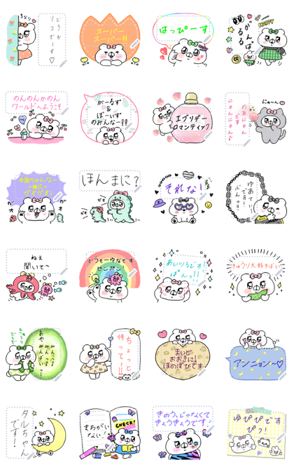 Popteen Hand-Drawn Letter Stickers Line Sticker GIF & PNG Pack: Animated & Transparent No Background | WhatsApp Sticker