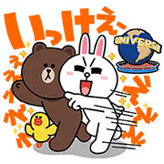 RE-BORN! LINE Characters Sticker for LINE & WhatsApp | ZIP: GIF & PNG