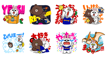 RE-BORN! LINE Characters Line Sticker GIF & PNG Pack: Animated & Transparent No Background | WhatsApp Sticker