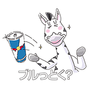 Red Bull Vitalized Characters Sticker for LINE & WhatsApp | ZIP: GIF & PNG
