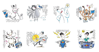 Red Bull Vitalized Characters Line Sticker GIF & PNG Pack: Animated & Transparent No Background | WhatsApp Sticker