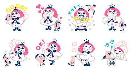 Reine-chan: Princess of Whitening Line Sticker GIF & PNG Pack: Animated & Transparent No Background | WhatsApp Sticker