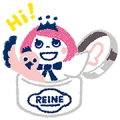 Reine-chan & Verbena-kun Sticker for LINE & WhatsApp | ZIP: GIF & PNG