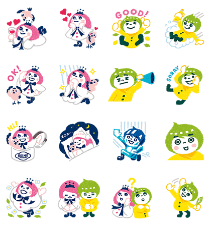 Reine-chan & Verbena-kun Line Sticker GIF & PNG Pack: Animated & Transparent No Background | WhatsApp Sticker