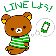 Rilakkuma LINE Color Sticker for LINE & WhatsApp | ZIP: GIF & PNG