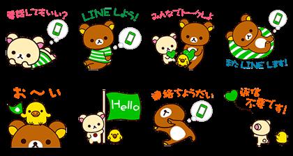 Rilakkuma LINE Color Line Sticker GIF & PNG Pack: Animated & Transparent No Background | WhatsApp Sticker