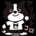 Run, N Coro, Run Sticker for LINE & WhatsApp | ZIP: GIF & PNG