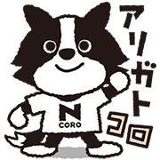 Run, N Coro, Run Sticker for LINE & WhatsApp | ZIP: GIF & PNG
