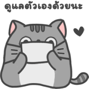 SLID CATS Vol.2 Sticker for LINE & WhatsApp | ZIP: GIF & PNG