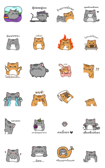 SLID CATS Vol.2 Line Sticker GIF & PNG Pack: Animated & Transparent No Background | WhatsApp Sticker