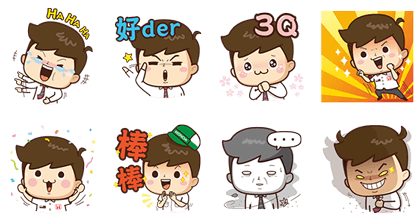 Salaryman With Dreams and Aspirations Line Sticker GIF & PNG Pack: Animated & Transparent No Background | WhatsApp Sticker