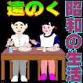 Seiji's Stickers