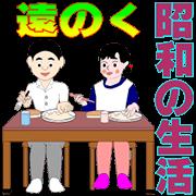 Seiji's Stickers Sticker for LINE & WhatsApp   ZIP: GIF & PNG