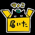 Sending & Receiving: Kuroneko Stickers